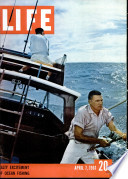 7 Apr 1961