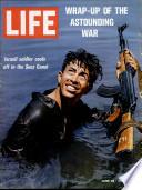 23 Jun 1967