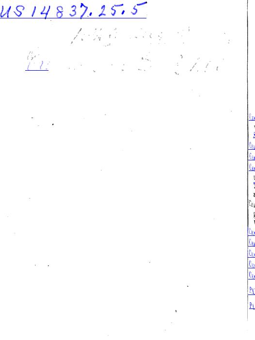 [merged small][merged small][ocr errors][ocr errors][merged small][ocr errors][merged small][merged small][merged small][merged small]